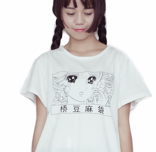 Anime Draw Shirt