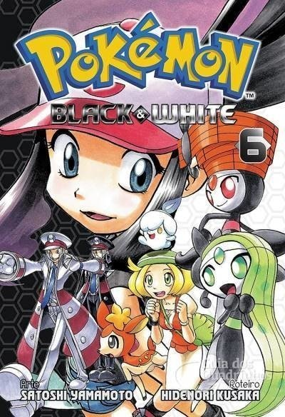 Panini - Pokémon Black & White - 6