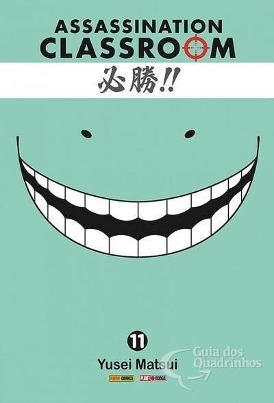 Panini - Assassination Classroom - 11