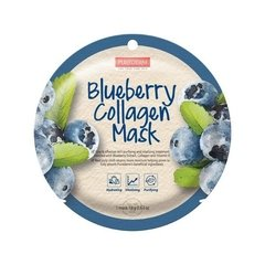 Blue berry Collagen Mask
