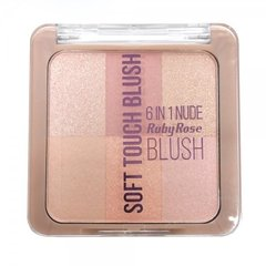 Blush Soft Touch - Ruby Rose (HB 6109-1)