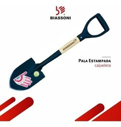 Pala Cajuelera Biassoni Ideal Off Road Y Camping - comprar online