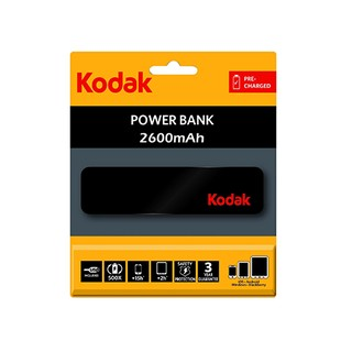 Kodak Power Bank 2600mAh