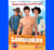 Longhorns (download)