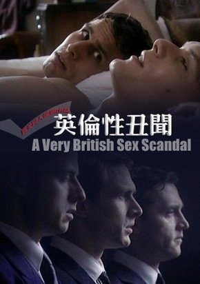 Um Escândalo Sexual Histórico (A Very British Sex Scandal)