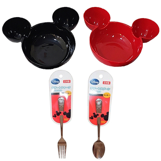 Kit 2 Pratos Infantil + 2 talheres Minnie
