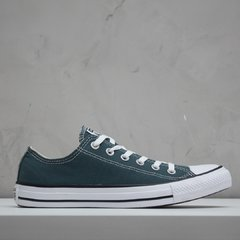 TÊNIS CONVERSE CT AS VERDE ESCURO CT04200040