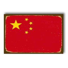 PLACA CHINA - comprar online