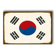 PLACA COREIA DO SUL - comprar online
