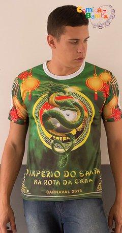 Império Serrano - Camisa Oficial Enredo 2018