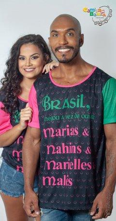 Mangueira - Camisa Marias. Mangueira - Boutique Verde e Rosa Oficial 8156365f546