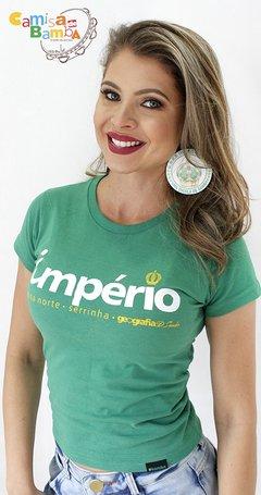 Império Serrano - Camisa Feminina Geografia Carioca f4ee4e1d9d2