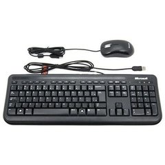 KIT TECLADO+MOUSE MICROSOFT WIRED 400 USB - comprar online