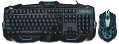 KIT TECLADO+MOUSE MULTILASER GAMER TC195 na internet