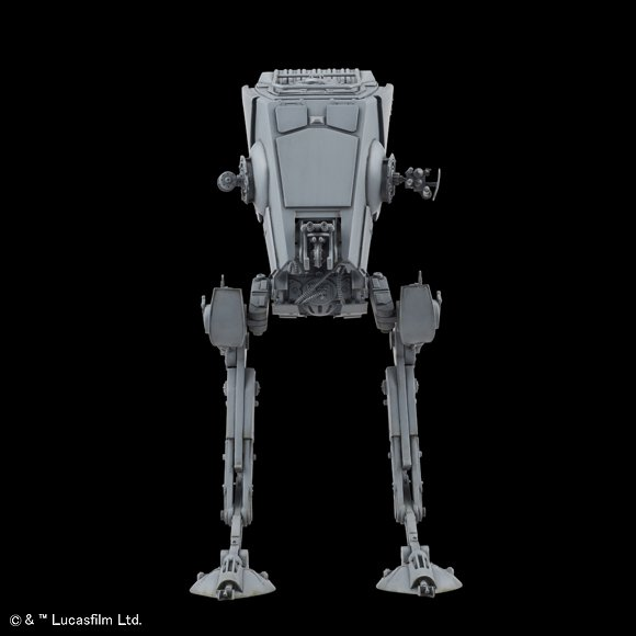 MODEL KIT - BANDAI - STAR WARS - AT-ST - comprar online