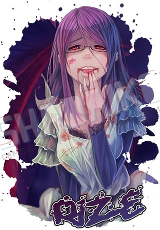 Camiseta Rize | Tokyo Ghoul