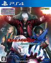 PS4 - DEVIL MAY CRY 4 SPECIAL EDITION | PRIMARIA