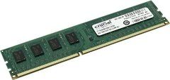 Memoria Pc Ddr3 1600mhz Crucial 8gb Dimm 240 Pc3-12800 Royal