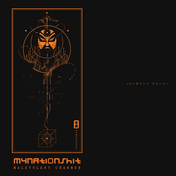 MYNATIONSHIT - malevolenT CHARMER (VINIL + MP3 DOWNLOAD)