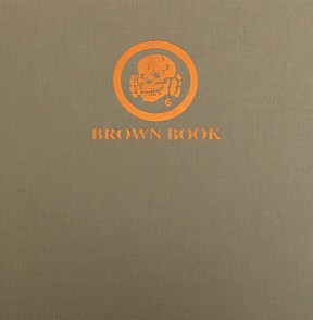 DEATH IN JUNE - BROWN BOOK 2017 (VINIL)