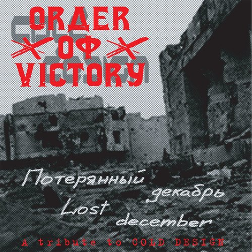 Order of Victory - Lost December (CD)
