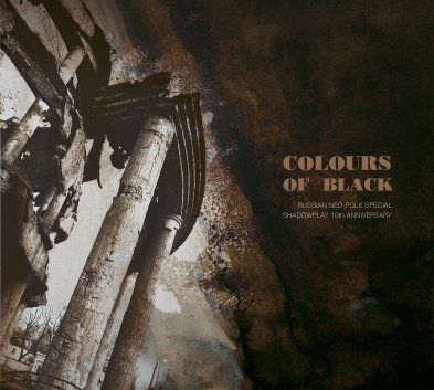 COMPILAÇÃO - COLOURS OF BLACK VOL. 3 (CD)
