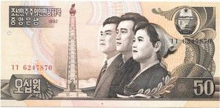 BILLETE DE COREA DEL NORTE, 50 WON, AÑO 1992