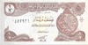 BILLETE DE IRAQ, AÑO 1993, 1/2 DINAR