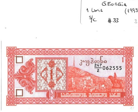 GEORGIA 1993, 1 LARIS, S.C