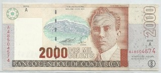 BILLETE DE COSTA RICA, 2.000 COLONES, AÑO 2005