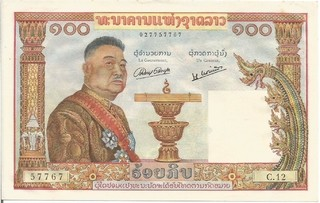 BILLETE DE LAOS, 100 KIP, AÑO 1957