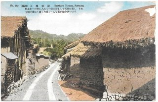 Earthern Houses, Formosa.