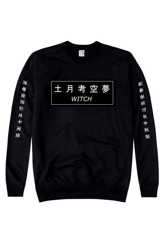 Alternative Clothing Online Store: Japan Witch Sweatshirt, gender neutral store, genderfluid, androgynous clothes witch shop