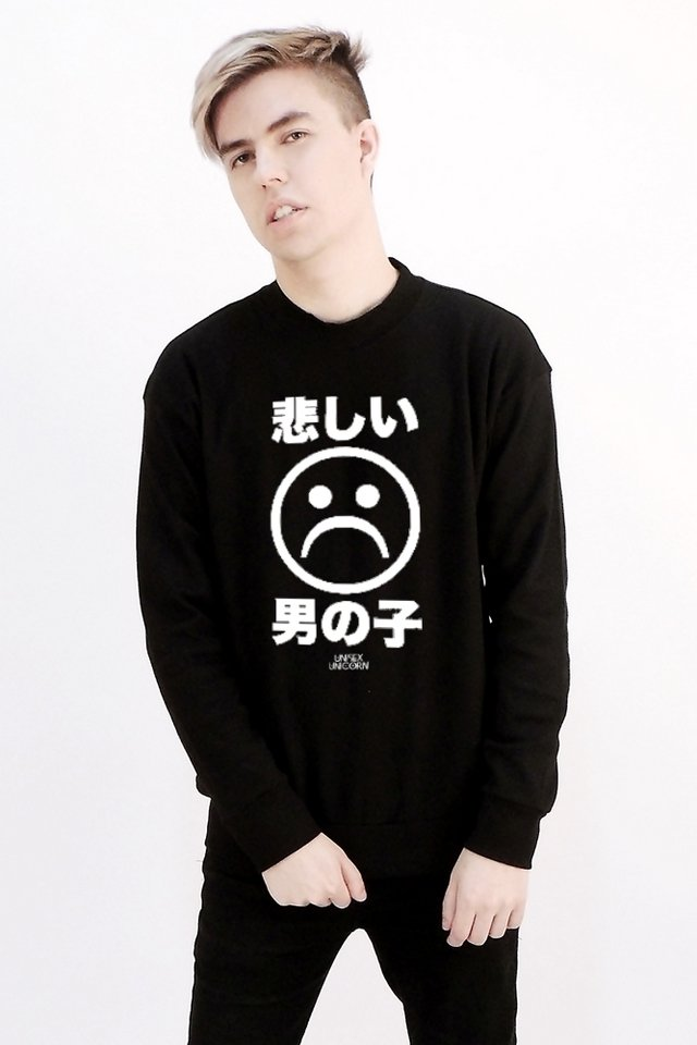 Black Sad Sweatshirt