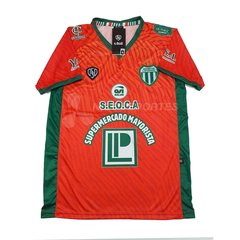 Camiseta Laferrere Alternativa Ill Ossso 2020