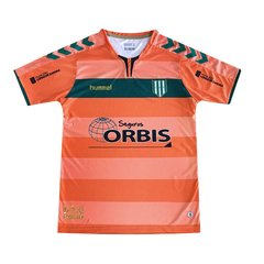 Camiseta Banfield Alternativa Hummel 2019