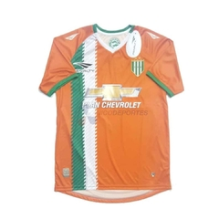 Camiseta Banfield suplente Penalty 2016