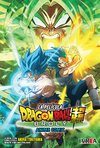 DRAGON BALL SUPER: BROLY  -ANIME COMIC-