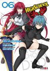 HIGHSCHOOL DxD 06