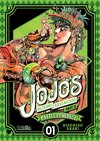 JOJO'S BIZARRE ADVENTURE PART II: BATTLE TENDENCY 01
