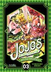 JOJO'S BIZARRE ADVENTURE PART II: BATTLE TENDENCY 03