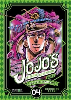JOJO'S BIZARRE ADVENTURE PART II: BATTLE TENDENCY 04