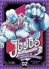 JOJO'S BIZARRE ADVENTURE PART IV: DIAMOND IS UNBREAKABLE 02