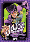 JOJO'S BIZARRE ADVENTURE PART IV: DIAMOND IS UNBREAKABLE 04