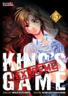 KING'S GAME EXTREME 05