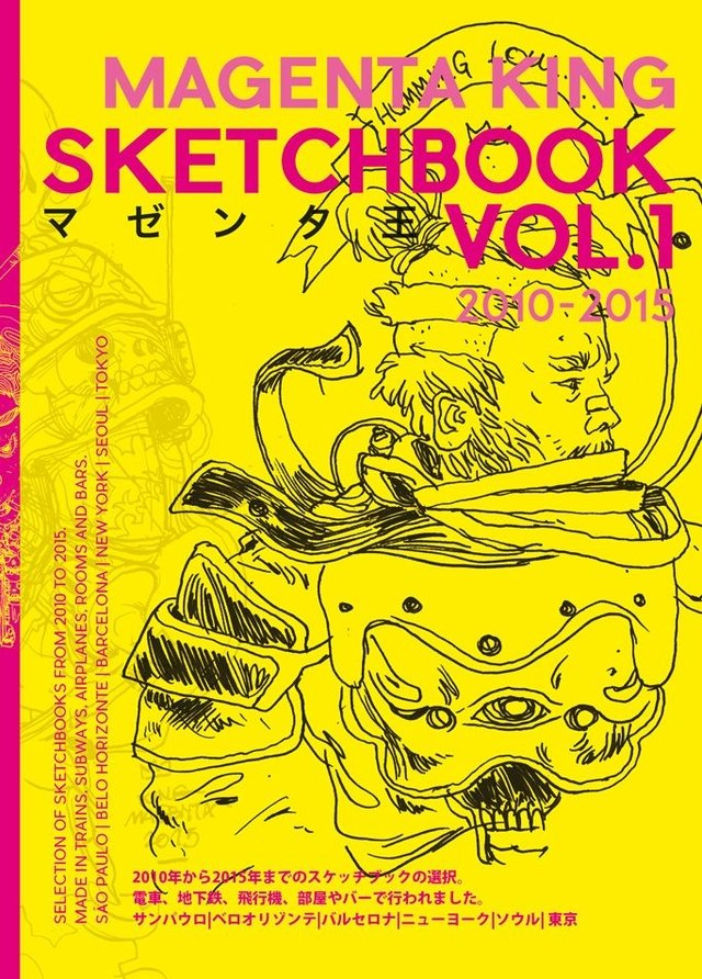 Sketchbook - 2010/2015 - Magenta King - comprar online