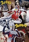 Print A3 - Ultraman/UltraSeven - Andre HQ - buy online