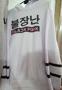 Buzo Unisex  Adulto BlackPink Logo Korean