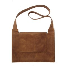 BROWN LEATHER SADDLEBAG - buy online