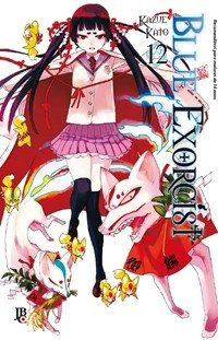 Blue Exorcist #12